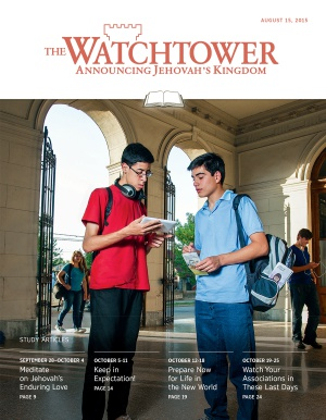 Bastion keep watchtower study